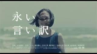 10月14日(金) 全国ロードショー! 人気作家の津村啓こと衣笠幸夫(き...