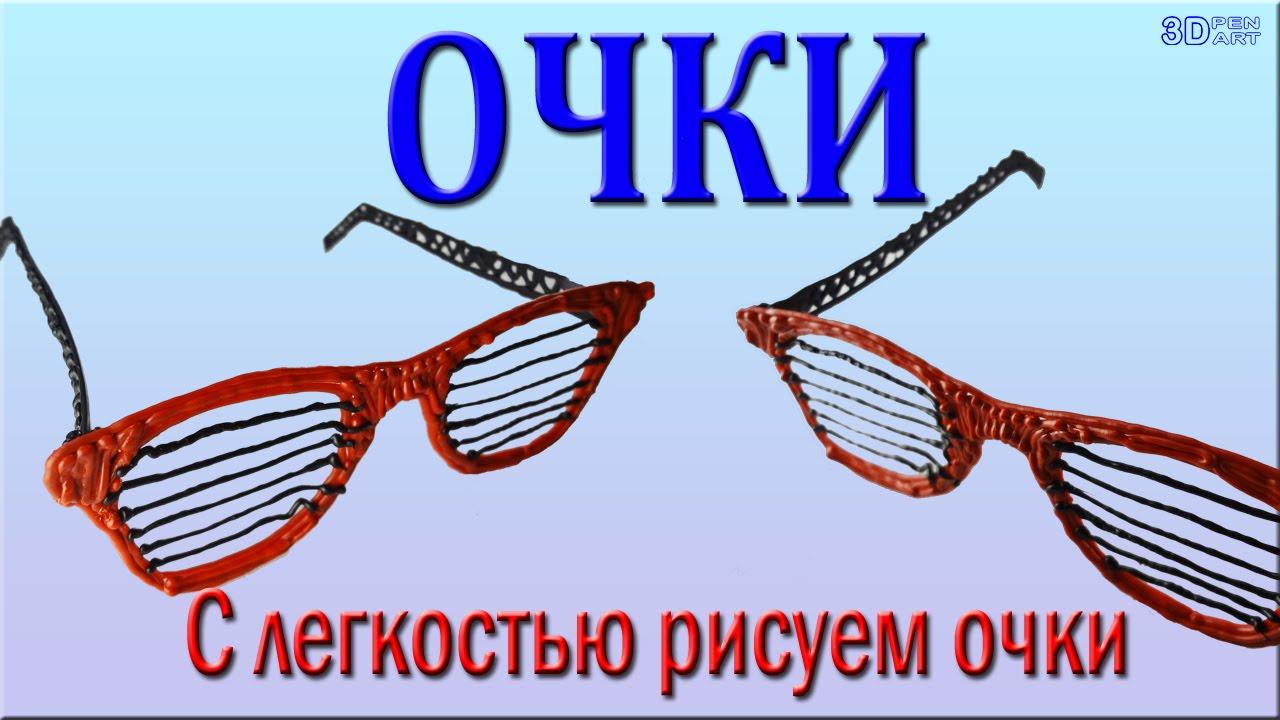 Выбор формы солнцезащитных очков