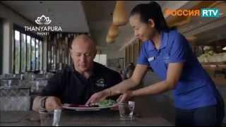 Физкульт-Пхукет: ресторан здорового питания