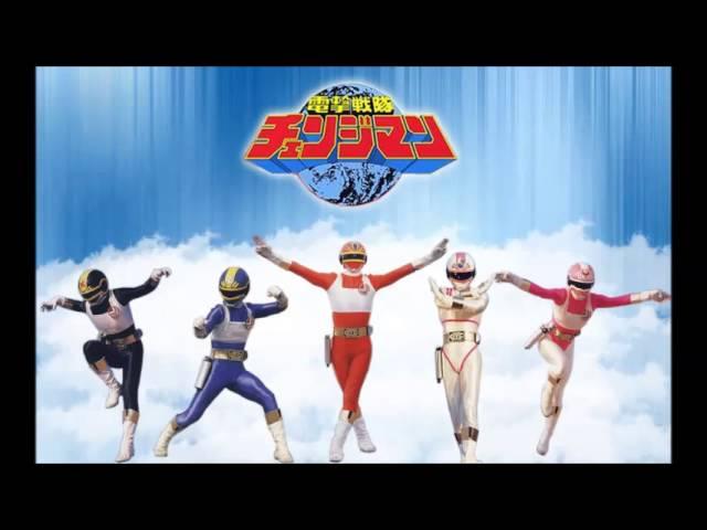 Especial Tokusatsu - esquadrão relâmpago changeman - Dengeki Sentai Changeman (8bit)