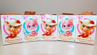 Сюрпризы Игрушки для детей СВИТ БОКС Пушистики Котята Видео для детей Surprise toys Sweet box