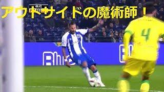 【サッカー】こんなにオシャレなキックはない!曲がりまくるアウトサイドの芸術!【クアレスマ】Ricardo Quaresmat Wonderful Goals, Skills & Assists