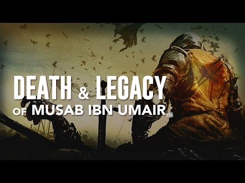 They Killed Musab Ibn Umair With 70 Cuts & Wounds! - Extremely Emotional