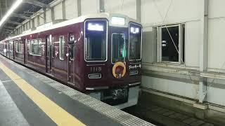 阪急電車 宝塚線 1000系 1115F(ジャッキー号) 発車 豊中駅