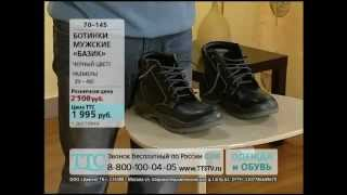 видео Мужская повседневная демисезонная обувь