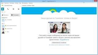 Как записать mp3 Skype-разговор запись звука по Скайп Урок 6-8(Урок Евгения Попова - как записать Skype-разговор в отдельный файл mp3 - запись аудио звука по Скайп урок шестой..., 2014-02-19T09:04:51.000Z)