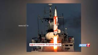 Nuclear-capable Dhanush missile successfully test-fired from ship