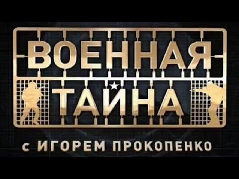 Онлайн ТВ на  - смотрите бесплатно прямой