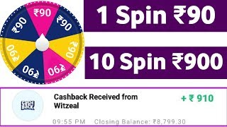 Spin करके रोज कमाओ। ₹900 Paytm 1 Spin ₹90 || 10 Spin ₹900