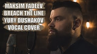 BREACH THE LINE МАКСИМ ФАДЕЕВ COVER ЮРИЙ ДУШАКОВ HELLSCREAM ACADEMY