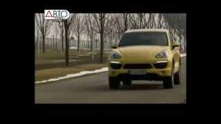 Тест-драйв Porsche Cayenne часть 1 (AutoTurn.ru)