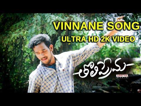 Vinnane Vinnane Full Video Song | Tholi...
