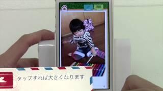 BABYalbum(ベイビーアルバム)- iPhoneアプリ