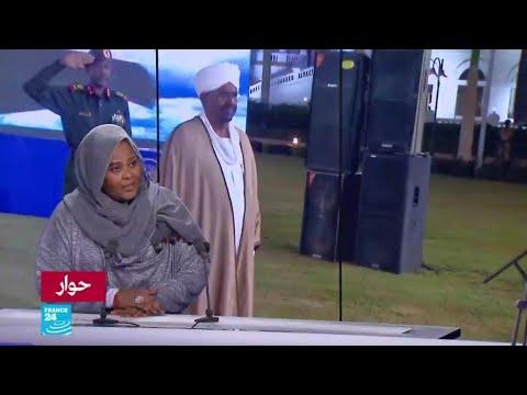مريم الصادق المهدي: هذه ليست حكومة كفاءات بل -كفوات-  - نشر قبل 3 ساعة