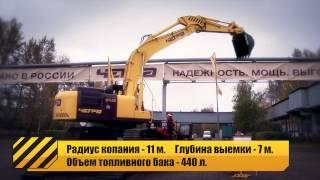 Презентация экскаватора(, 2012-11-23T09:55:31.000Z)
