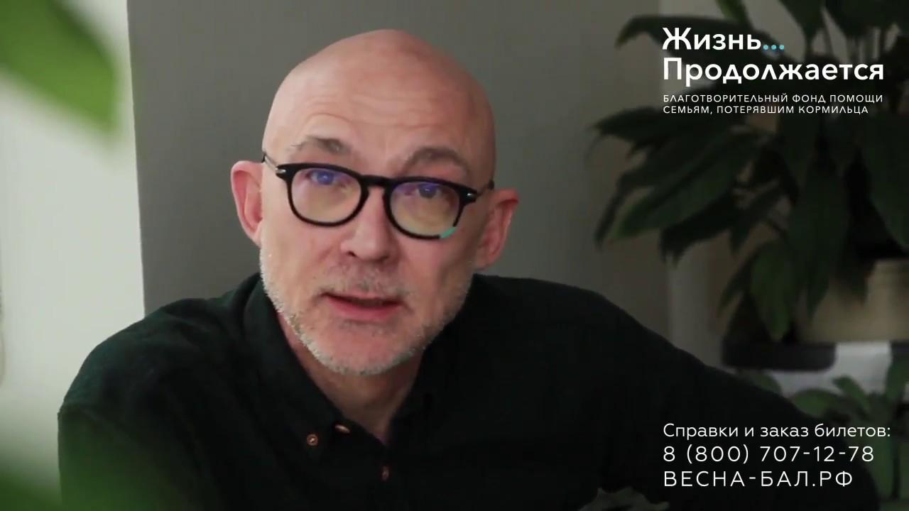 Алексей саргин миллиардер личная жизнь фото удобный поиск