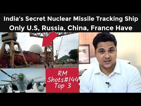 India's secretive nucle@r mi$$ile tracking ship VC 11184, MMRCA 2.0 Update