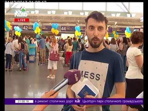 Телеканал Київ: 31.12.17 Столичні телевізійні новини. Річневик