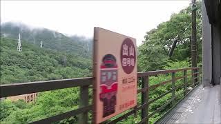 箱根登山鉄道 サンナナ 箱根湯本→強羅 2019.07.15