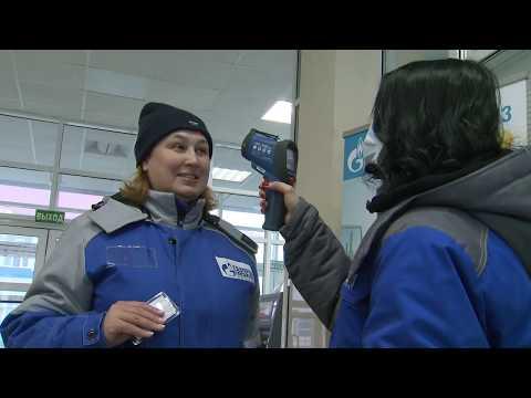 COVID-19. Меры профилактики коронавируса в ООО