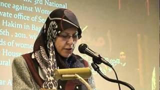Layla Alkhafaji - presenting Al- Hakim Foundation in New York