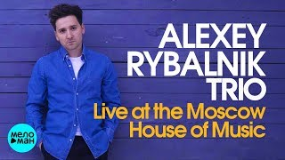 Alexey Rybalnik Trio - Live at the Moscow House of Music (Album 2018)