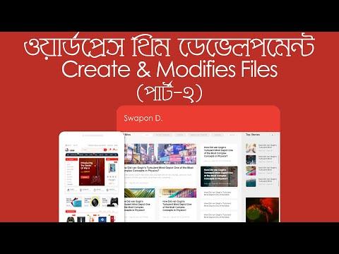 2.Create Necessary Files & Modifies Files  | Html to WordPress Tutorial thumbnail