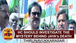 HC Should Investigate The Mystery Behind Jayalalithaa's Death - Thirunavukkarasar | Thanthi TV