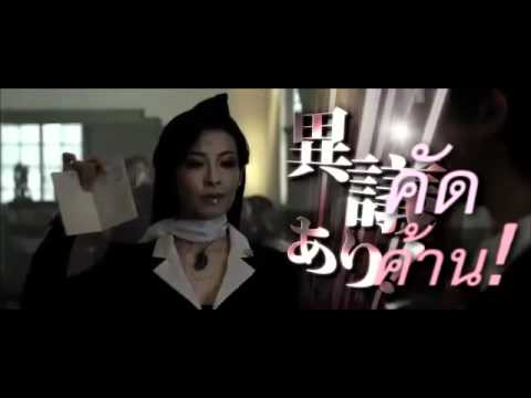 Gyakuten Saiban (Ace Attorney) Live Action Movie from YouTube · Duration:  1 minutes 38 seconds