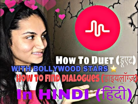 #DuetWithME | How to duet with Bollywood Stars on Musical.ly India | Hindi