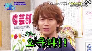 오쿠라다욧!!!!! 사용한 영상 출처 : 팔방미남 ( cafe.naver.com/eitosub ) 편집 : 히카리.