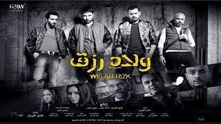 تحميل فيلم اولاد رزق