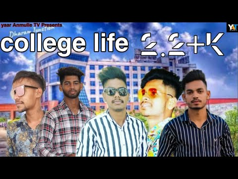 College Life Releasing On 3 May 2019