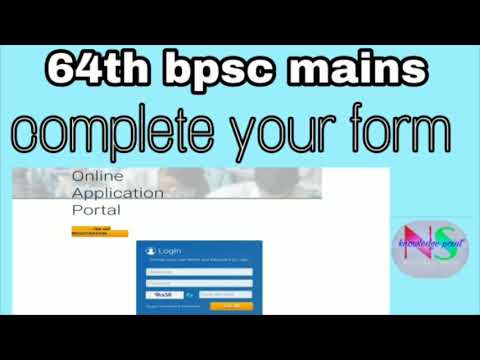complete your bpsc mains application form|ns