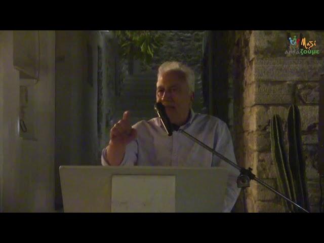Προεκλογική ομιλία του Λεονάρδου Χατζηανδρέου στο Φιλώτι