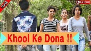 KHOOL KE DONA |  Prank In India | COMMENT TROLLING Ep. 3 | Funday Pranks