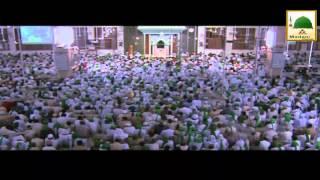 Madani Guldasta 400 - Khuwaja Sahib Ki Karamat - Maulana Ilyas Qadri