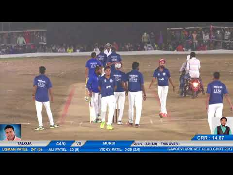 TALOJA VS MURBI MATCH AT GAONDEVI CRICKET CLUB, GHOT (DAY 1)