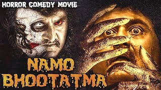 Namo Bhootatma नमो भूत आत्मा 2014,Komal Kumar,Iswarya Menon,Ali,Kannada Hindi Dubbed Full Movie