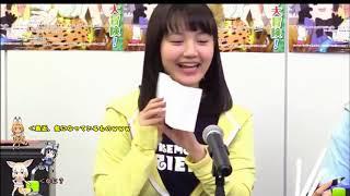 塩対応サーバルちゃんにメゲないフェネックと突っ込むアライさん 尾崎由香 検索動画 16