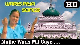 Mujhe Waris Mil Gaye | Waris Dargah Songs | HD | Waris Salaam Le Lo | Anuja