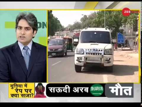 DNA: Road Accidents In India And Some Lessons To Learn; Watch Analysis