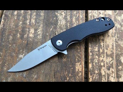 The Tangram Knives Amarillo Pocketknife: A...