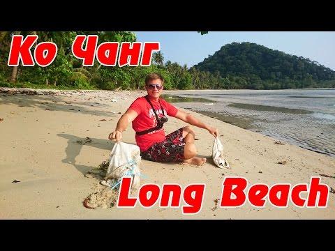 Таиланд: Ко Чанг - поездка на пляж Long Beach на мотобайке (Koh Chang). #3