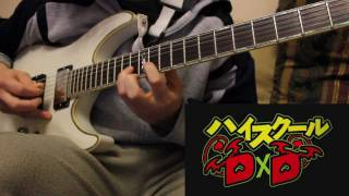 High School DxD Opening (Guitar Cover)  DXD