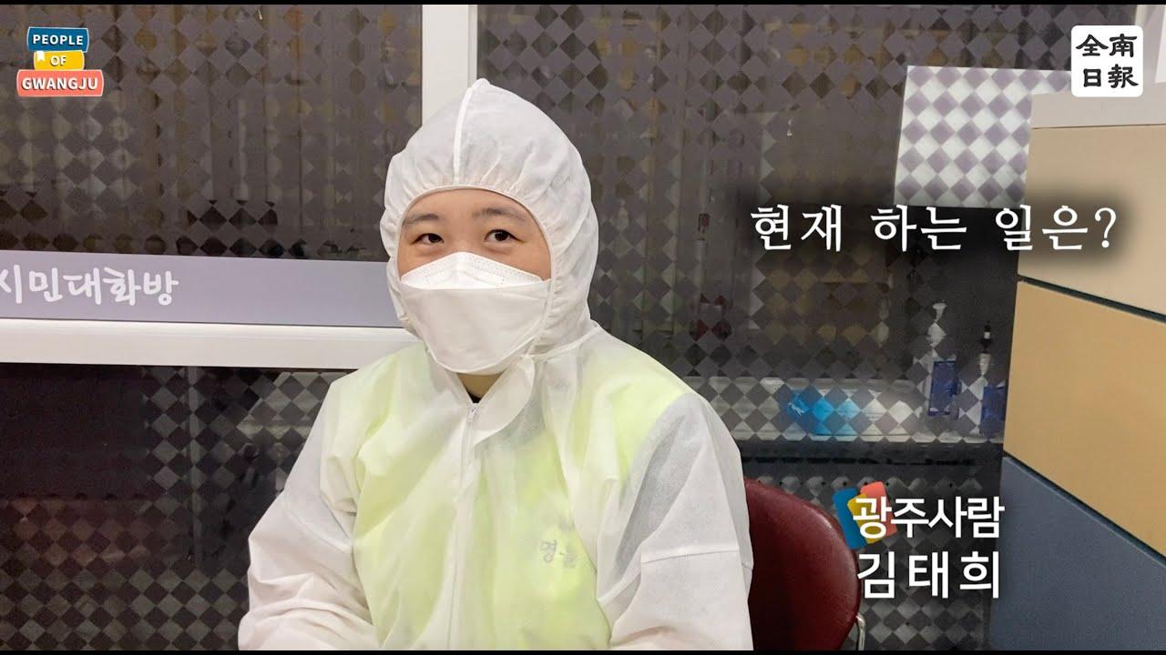 김태희(호남권역재활병원 지부 교육부장) (366/1000)