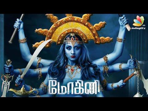 Trisha's Mohini First Look | Tamil Horror Movie
