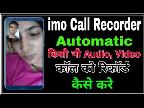 bast-app-imo-call-recorder-automatic-2020-/-imo-call-recorder-kaise-kare-/-call-recording-kaise-kare