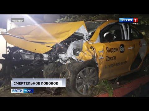 Происшествия в Тверской области   18 августа