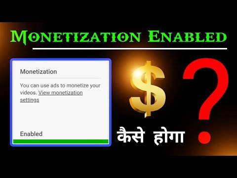 Monetization Not Enabled || Channel Under Review Latest Update From Youtube